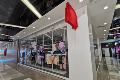 Nike, Adidas, Burberry, Uniqlo ensnared in Xinjiang cotton controversy