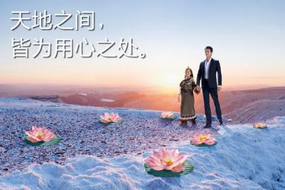 HNA Group picks Lowe Beijing as branding and advertising partner