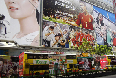'If it ain't broke...' mindset slows Hong Kong's digital marketing scene