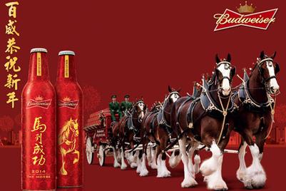 AB InBev pitch: AKQA grabs Budweiser, IM2.0 holds Harbin