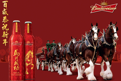 AB InBev pitch: AKQA grabs Budweiser, IM2.0 holds Harbin