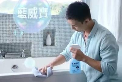 David Beckham a role model for Hong Kong househusbands