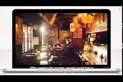 Spikes 2015: 大中华区得主 - 统一