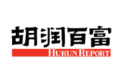 Hurun releases Most Valuable Chinese Brands 2010
