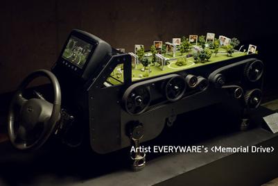 Hyundai turns old cars into artworks evoking 'Brilliant memories'