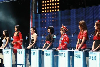 Jiangsu and other local TV networks to 'live auction' advertising slots