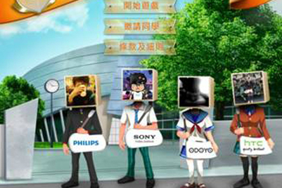 Fortress engages digital-savvy students through 'Back to school' Facebook game