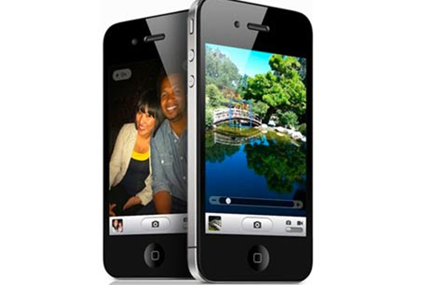 Scarce iPhone 4 drives grey market buzz in China : CIC