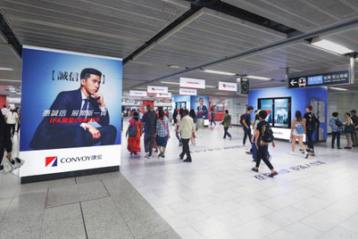 JCDecaux Transport rolls out automated DOOH planning tool in Hong Kong