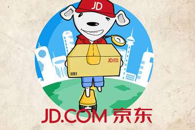 Nielsen and JD.com partner to address attribution