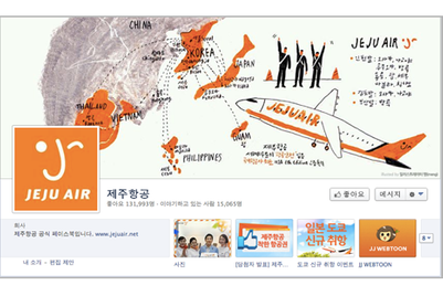CASE STUDY: Jeju Air achieves 80% flight conversion rate using Facebook