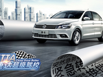 FAW-Volkswagen reviews media agency in China