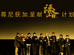 Johnnie Walker launches 12-film brand campaign featuring Chinese pioneers