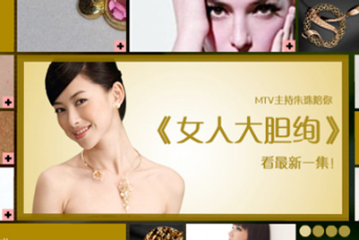 K-gold launches integrated campaign aimed at young Chinese women