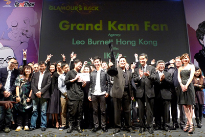 Leo Burnett Hong Kong wins big at 2010 Kam Fan Awards