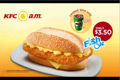 KFC launches breakfast campaign to introduce new product