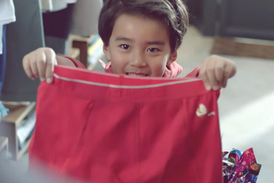 KFC gives away red underwear via phone-linking game for CNY