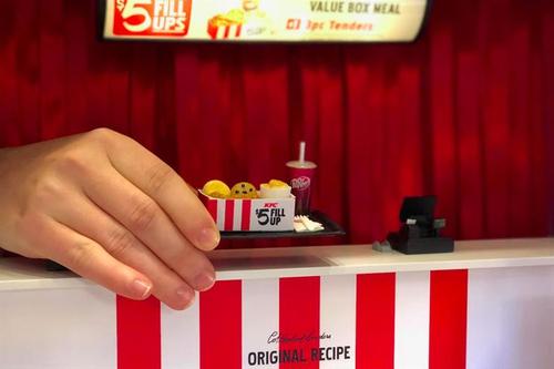 KFC creates mini restaurant in US city of Portland