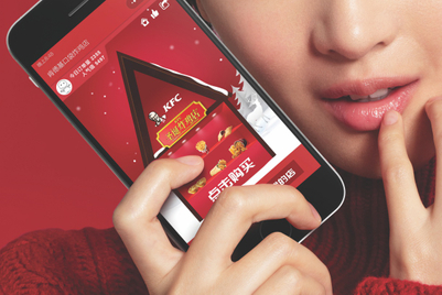 Isobar China wins Gold in Creative Ecommerce