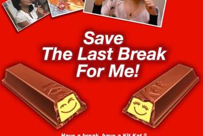 CASE STUDY: MRM makes a huge break with Kit Kat