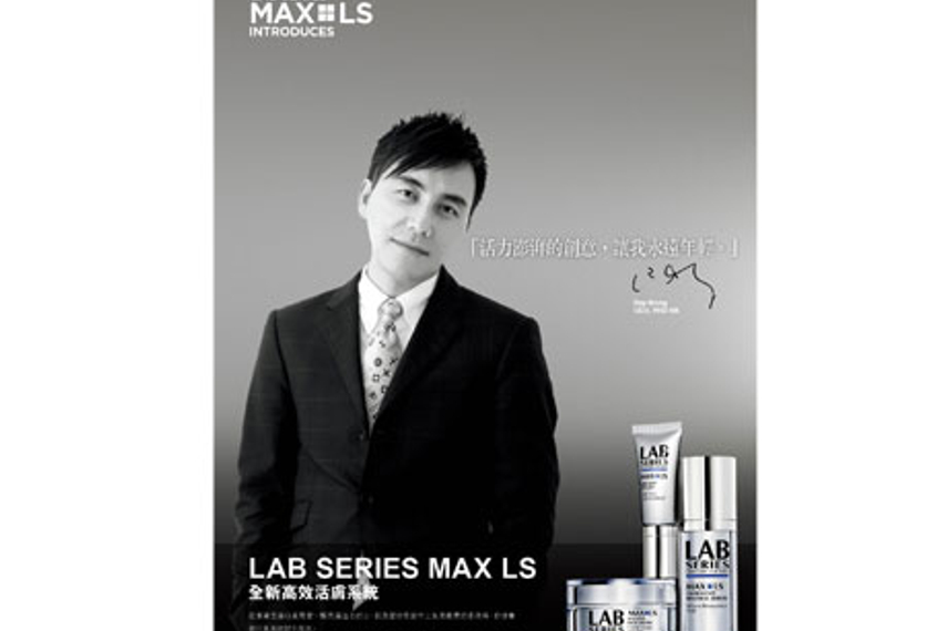 Ray Wong fronts Lab Series MAX LS Age-Less face cream ad