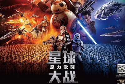 On Star Wars: China the most wide-eyed, Korea most creative, Japan most fanatic