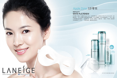 UM wins full-service mandate for Amorepacific Hong Kong