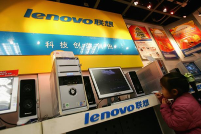 Lenovo seeks agency support for seven-figure China PR brief
