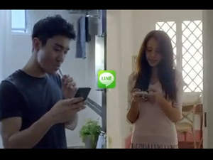 Line connects users with K-pop celebrity Siwon