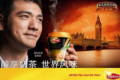 DDB launches campaigns for Lipton starring Takeshi Kaneshiro in China