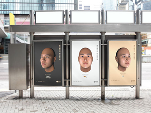 DNA puts a human face on Hong Kong's litter problem