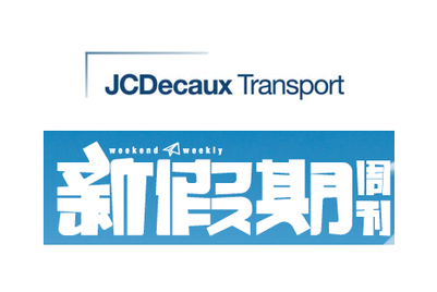 JCDecaux Transport and Weekend Weekly appoint new marketing directors
