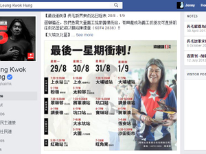 Political PR: More Hong Kong election candidates mobilising voters through Facebook