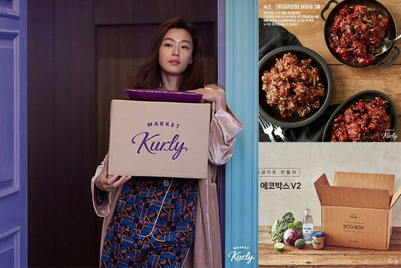 South Korea wants brands that make life better—on all levels