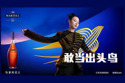 展翅高飞——传统干邑品牌推出新广告