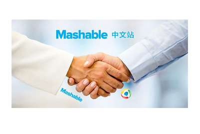 Mashable partners with Tencent to launch in China