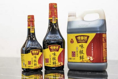 Kraft Heinz picks BBH in China