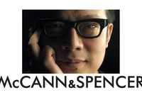 McCann puts Spencer Wong's name on its door in Hong Kong