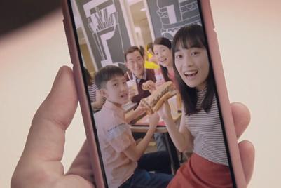 CNY comfort food: McDonald's 'Prosperity Burger'