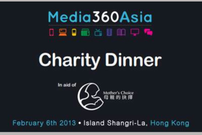 Campaign Asia-Pacific announces Media360Asia charity dinner