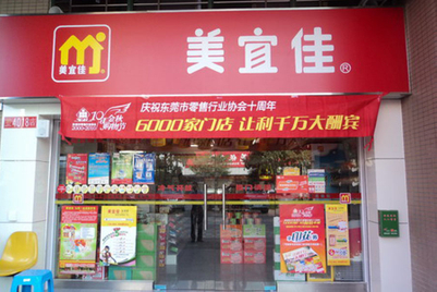 Online and convenience-store sales drive China FMCG growth