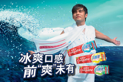 Colgate-Palmolive China appoints Lefteris Vitalis as VP and GM