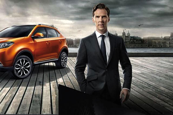 Cumberbatch revs up for MG Cars