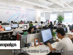 Marketing in China's unique digital-data ecosystem