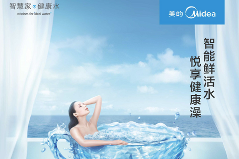Midea engages DDB and McCann in China