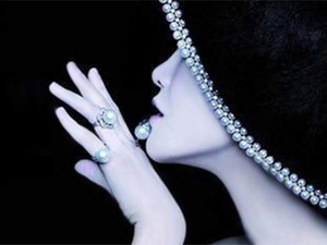 Asian Champions of Design: Mikimoto