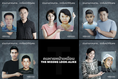 Thai celebs lend their familiar faces to help less familiar missing persons