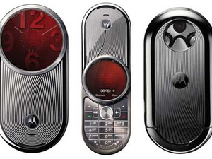 Agencies line up for global Motorola pitch