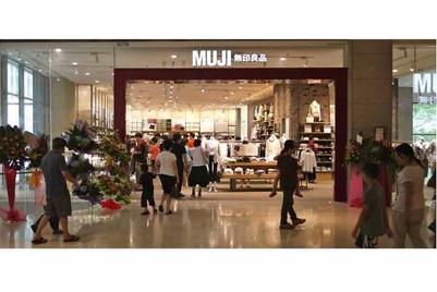 Muji opens in Malaysia