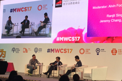 Mobile World Congress Shanghai: Quick takeaways for marketers